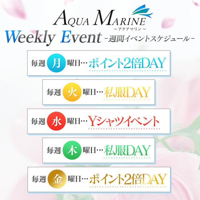 アクアマリンキャスト×スタッフコラボイベント!!